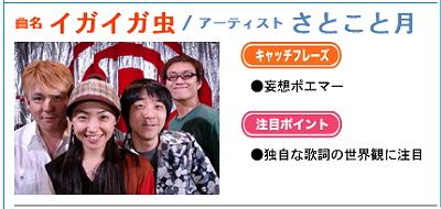 070212_obirajir2.jpg