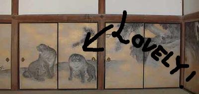 円山応挙,070907_husuma2.jpg