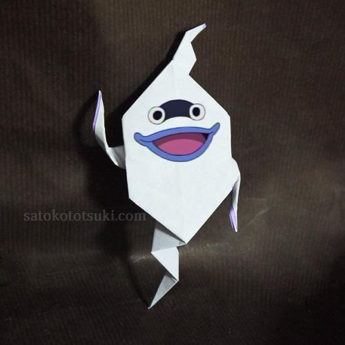 ウィスパー 折り紙