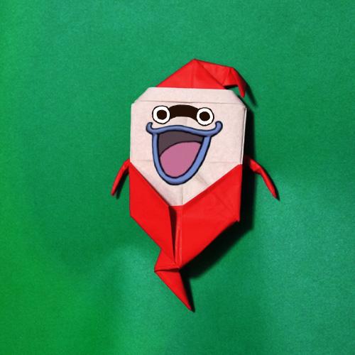 折り紙 妖怪ウォッチ ウィスパー クリスマス