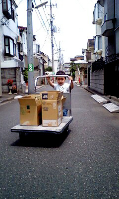 090703_hikkoshi.jpg