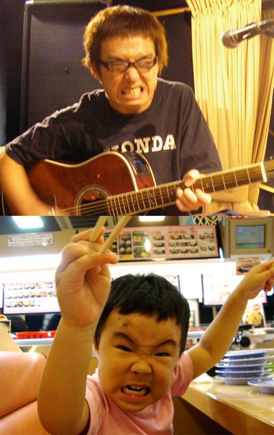 1009_onajikao.jpg