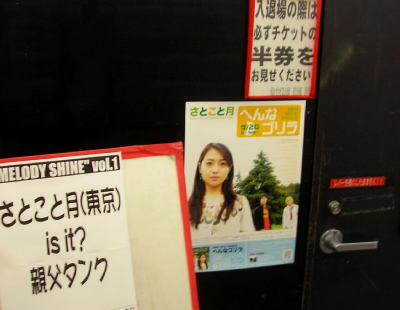 sendai_2.JPG