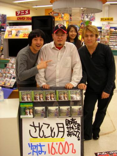 umatsuki_hamamatsu.JPG