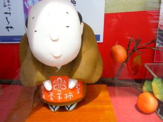 070427_tsuchiya.JPG