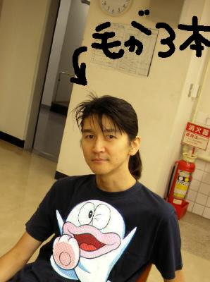 070915_3bon.JPG