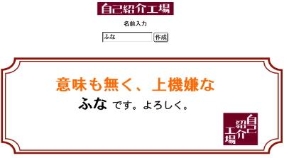 071114_jiko.jpg