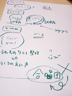 091007_plan.jpg