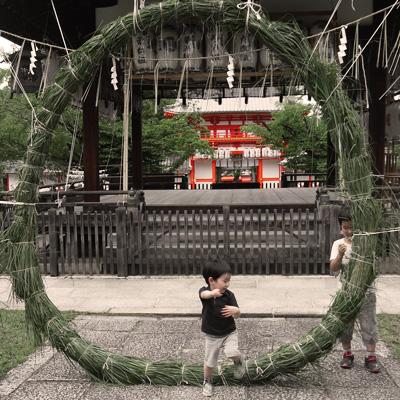 京都 茅の輪くぐり