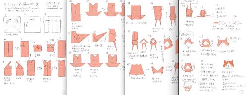 妖怪ウォッチ折り紙(ジバニャン)の折り方