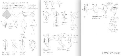 妖怪ウォッチ折り紙(ウィスパー)の折り方