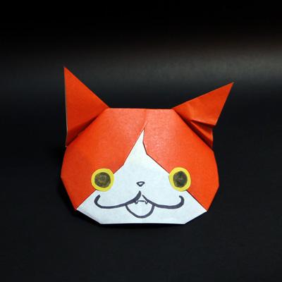 簡単ジバニャン折り紙