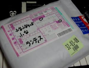 DVD008-.JPG