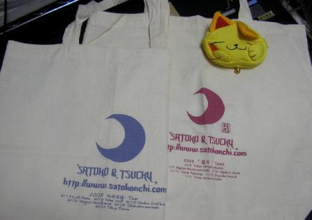 bag78546501.JPG