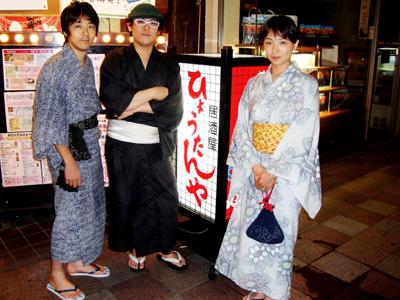0907018_hyotan.jpg
