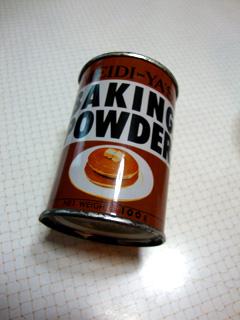 100326_powder1.jpg