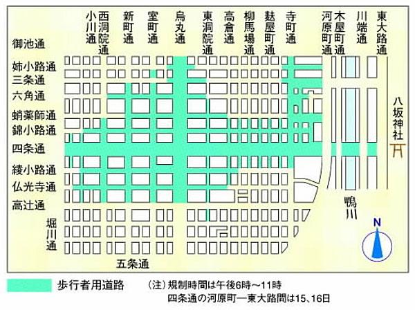 祇園祭交通規制