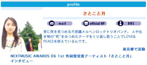 interview_1.jpg