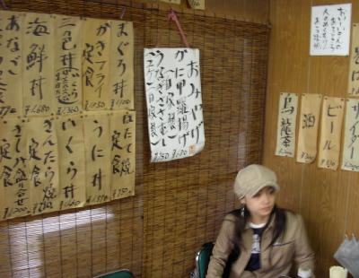 matsushima_1.JPG