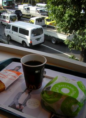 morning_mac.JPG