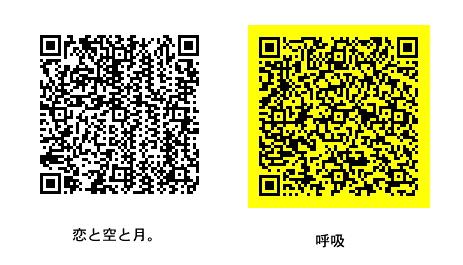 qr_code_koizora.jpg